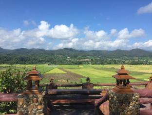 Mon Piang Fah - Chiang Dao