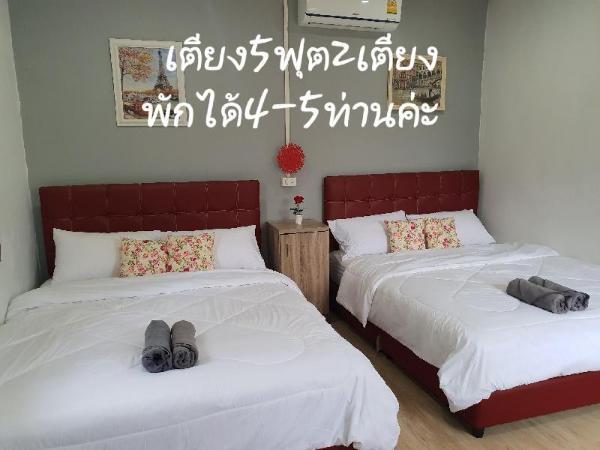 Baan mhor biw Chiangkhan