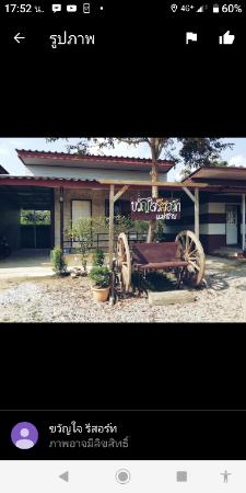 Khwanjai Resort @ Maesai Mae Sai