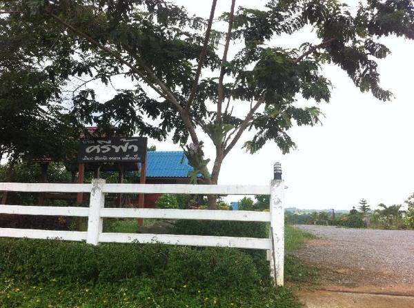 Bansrifah Nakhonratchasima