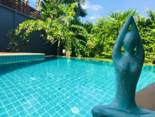 Pure Home Pool & Garden Phuket - Phuket