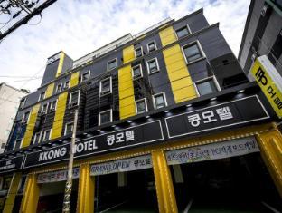 Kkong Motel