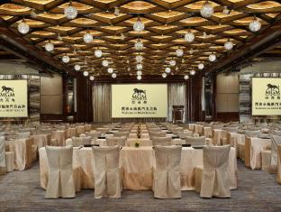 MGM Macau Macau - Grand Ballroom