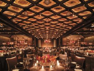 MGM Macau Macao - Salle de bal