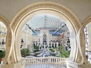 MGM Macau Macao - Jardin