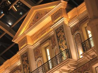 MGM Macau Macao - Extérieur de l'hôtel