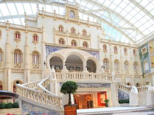 MGM Macau Macau - Grande Praca