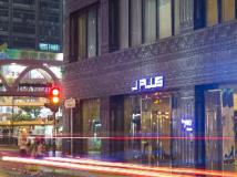 J Plus Hotel by YOO: exterior