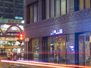J Plus Hotel by YOO Hong Kong - Esterno dell'Hotel