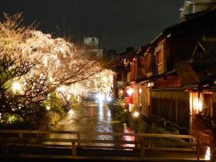 Kyoto Royal Hotel & Spa Kyoto - Sakura