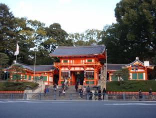 Kyoto Royal Hotel & Spa Kyoto - Yasaka Shrine