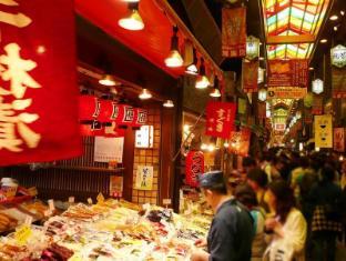 Kyoto Royal Hotel & Spa Kyoto - Nishikiichiba