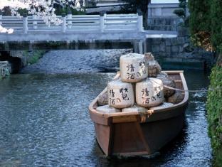 Kyoto Royal Hotel & Spa Kyoto - Kiyamachi