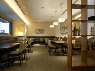 Kyoto Royal Hotel & Spa Kyoto - Restaurant