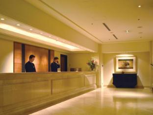 Kyoto Royal Hotel & Spa Kyoto - Reception