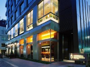 赤坂 グランベル ホテル
