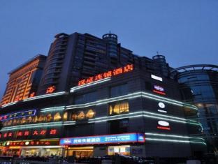 Hanting Hotel Hangzhou Xiaoshan Shixin Road Branch