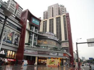 Guangzhou Sayeah Hotel