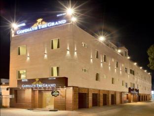 Gopinath The Grand Hotel