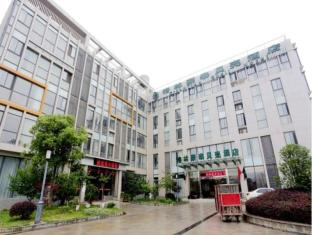 GreenTree Inn Jiangsu Nanjing Maqun Street Communication Technician Insititution Shell Hotel