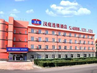 Hanting Hotel Beijing Changping North Qijia Future Science City Branch