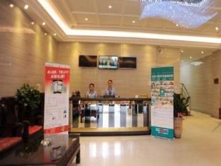 GreenTree Alliance Guangzhou Tianhe Keyun Road Metro Junjin Garden Hotel