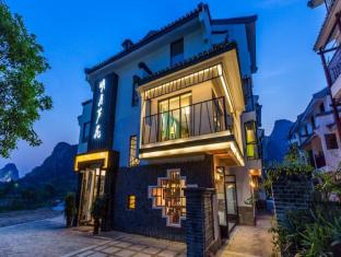 Guilin The Moon Flower Hotel