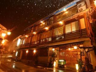 /ar-ae/senshinkan-matsuya/hotel/nagano-jp.html?asq=jGXBHFvRg5Z51Emf%2fbXG4w%3d%3d