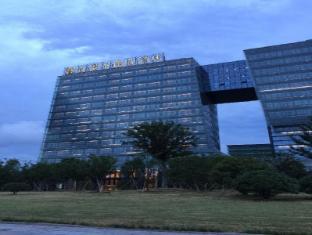 The Mulian Urban Resort Hotels Hangzhou