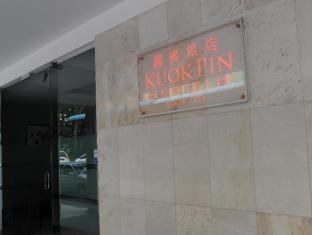 Kuok Pin Hotel