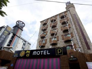 Some Motel