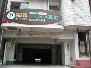 /business-hotel-kawaramachi/hotel/kagawa-jp.html?asq=jGXBHFvRg5Z51Emf%2fbXG4w%3d%3d