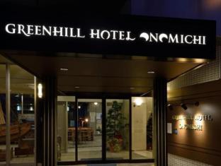 /green-hill-hotel-onomichi/hotel/hiroshima-jp.html?asq=jGXBHFvRg5Z51Emf%2fbXG4w%3d%3d