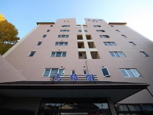 /hotel-koyokaku/hotel/saga-jp.html?asq=jGXBHFvRg5Z51Emf%2fbXG4w%3d%3d