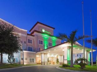 Holiday Inn Reynosa Industrial Poniente