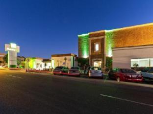 Holiday Inn Hermosillo - Sonora - Mexico Hotel