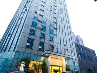 /ji-hotel-kunshan-development-district-east-qianjin-road/hotel/kunshan-cn.html?asq=jGXBHFvRg5Z51Emf%2fbXG4w%3d%3d