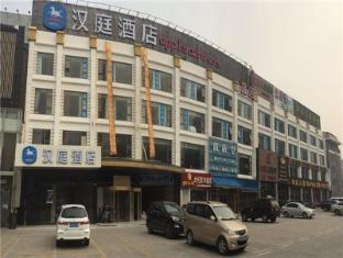 Hanting Express Shanghai Wujiaochang
