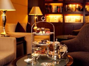 Hotel Equatorial Shanghai Shanghai - Afternoon tea