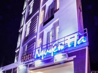 /nl-nl/nguyen-ha-hotel/hotel/vung-tau-vn.html?asq=m%2fbyhfkMbKpCH%2fFCE136qbhWMe2COyfHUGwnbBRtWrfb7Uic9Cbeo0pMvtRnN5MU