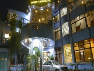 Shwe Yi Mon Hotel
