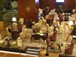 Jin Jiang Tower Hotel Shanghai - Pub/Lounge