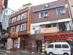 King Kong Hotel Myeongdong