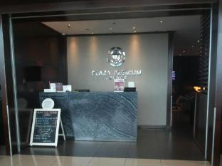 Plaza Premium Lounge (Domestic Departure) - Kuching