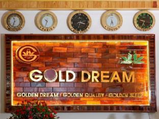 /nl-nl/gold-dream-hotel/hotel/dalat-vn.html?asq=vrkGgIUsL%2bbahMd1T3QaFc8vtOD6pz9C2Mlrix6aGww%3d