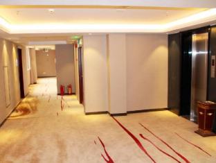 Min An Hotel