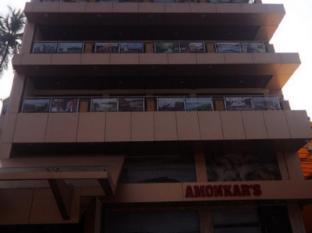 /fr-fr/hotel-amonkars/hotel/goa-in.html?asq=vrkGgIUsL%2bbahMd1T3QaFc8vtOD6pz9C2Mlrix6aGww%3d