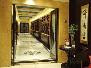 Shanghai JC Mandarin Hotel Limited Shanghai - Interior del hotel