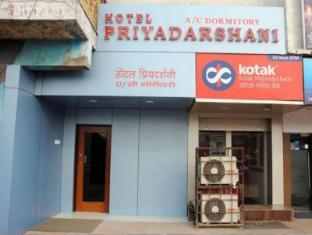 Hotel Priyadarshani