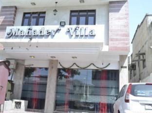 Mahadev Villa- Jaipur